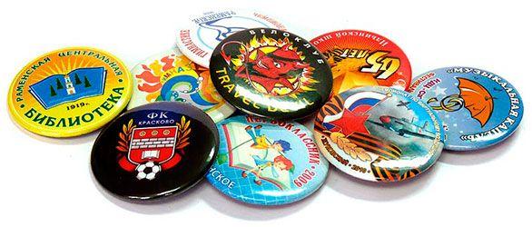 закатные значки, изготовление значков с логотипом на заказ москва, закатные значки, значки с логотипом