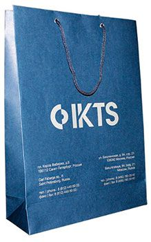 Готовые бумажные пакеты с логотипом