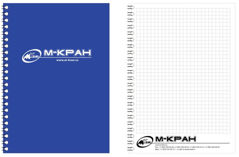 блокнот с логотипом, блокноты с нанесением логотипа, блокноты на пружине